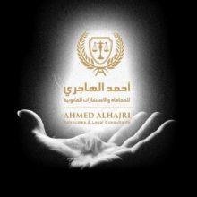BBA Branding Agency Dubai