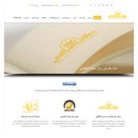 rewaqousha_website